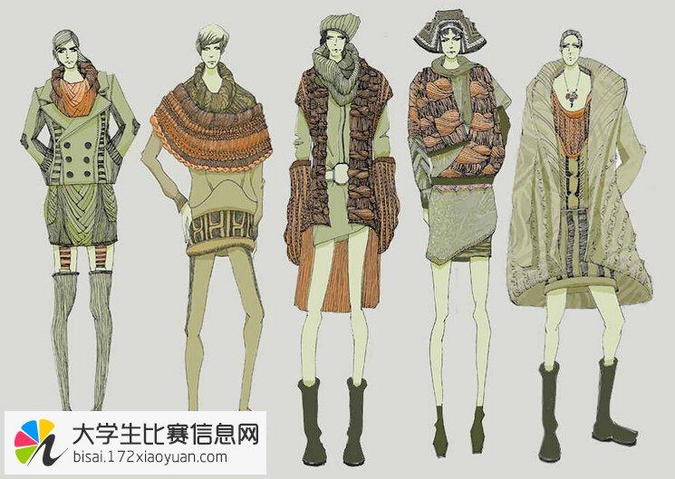 """""""远大环保杯""""第十二届中国(大朗)毛织服装设计大赛"""