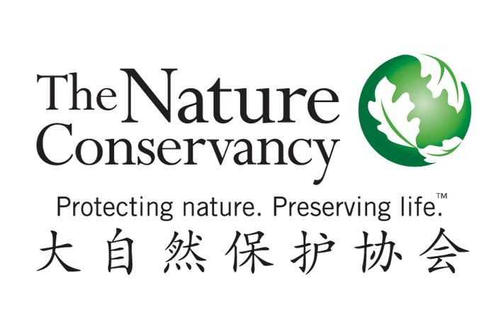 美国大自然保护协会中国部(中国tnc)招募志愿者