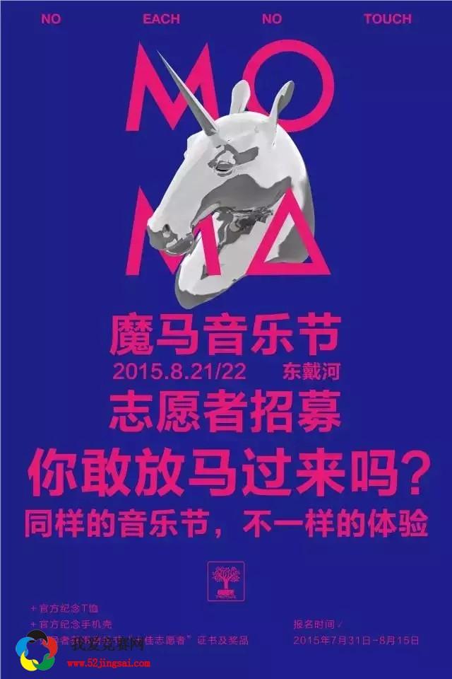 前期宣传发放海报;周边售卖;现场检票;媒体,艺人接待;对外接待(英文)