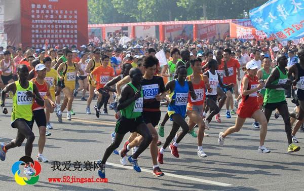 015天津国际马拉松赛招募青年志愿者