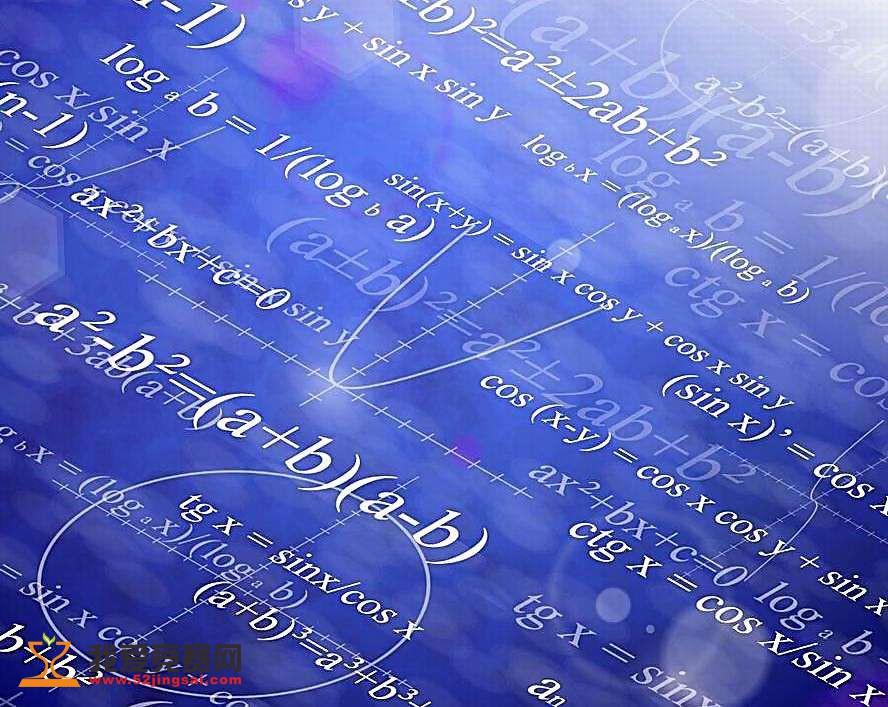 高中高中讲座v高中(录取)数学课程项目2015分数线北京市年96中公益录播图片