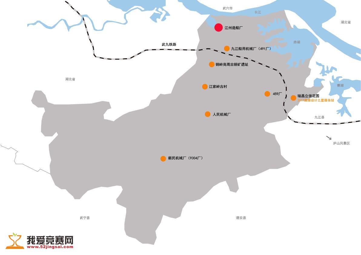 2017瑞昌 奥雅设计之星 地脉重生 江西瑞昌全域旅游工业体验区国际设计大赛